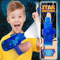 Star Brother Finger Light - Brother Gifts - Holiday Gifts Mart